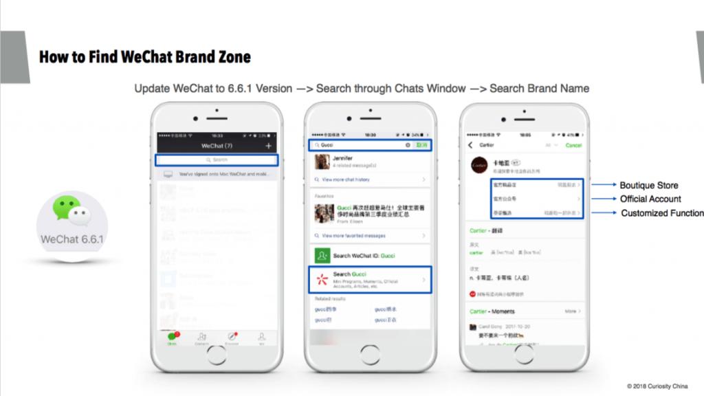 BrandZone WeChat