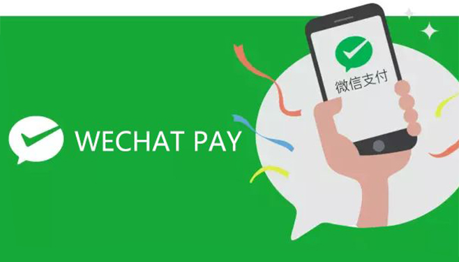 WeChat_Pay_strategy