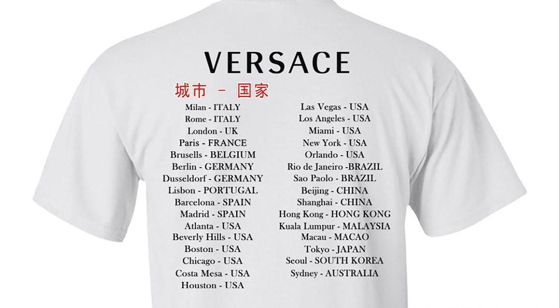 Photo du t-shirt Versace ayant crée une polémique sur Sina Weibo
