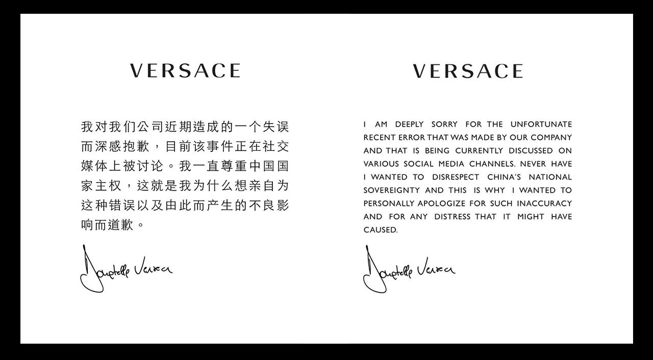 Excuses de Donatella Versace sur son compte Twitter suite à la polémique du t-shirt en Chine